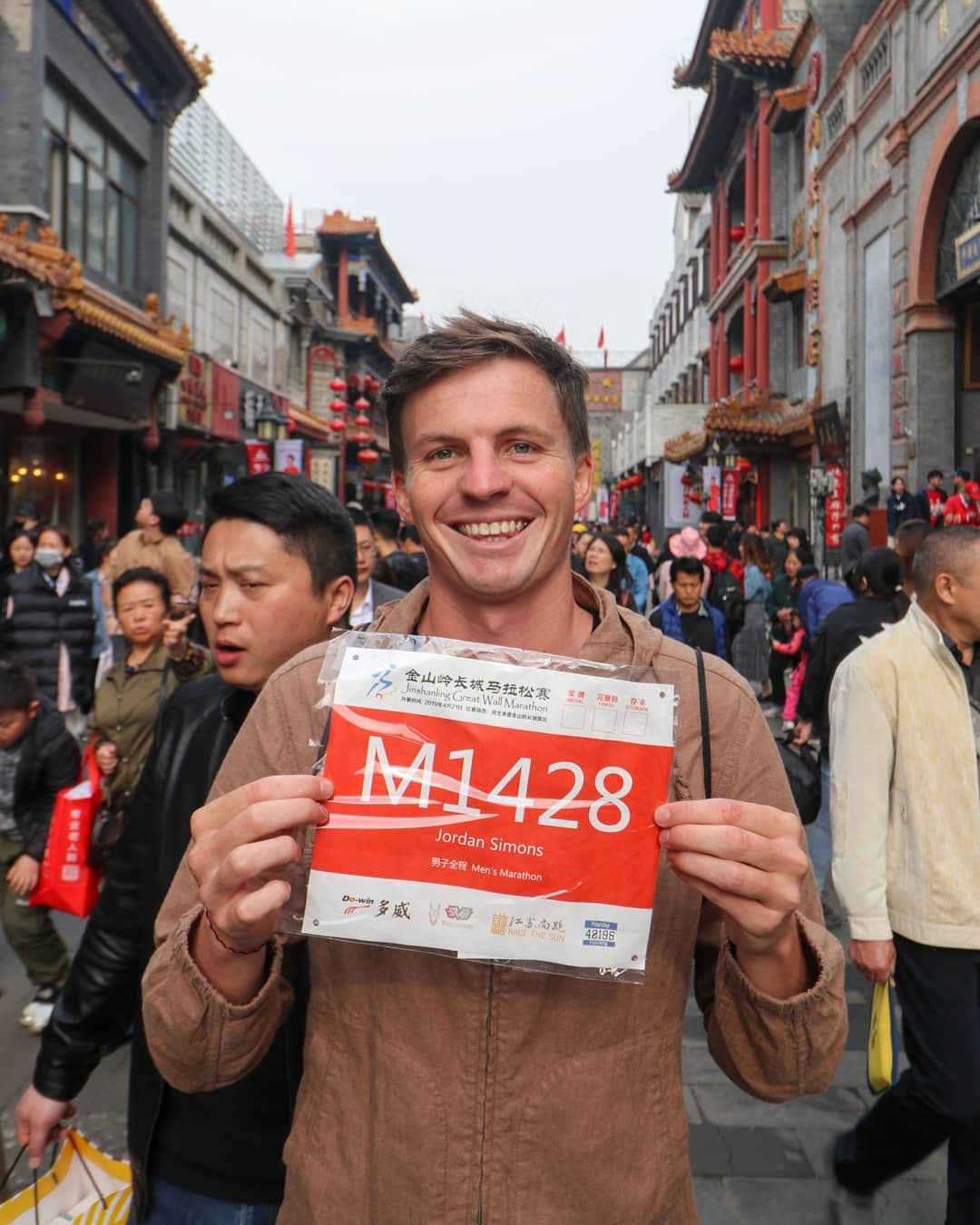 How to Travel the World Full Time - Great Wall Marathon